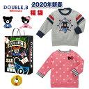 【ダブルB】2020年 新春福袋2万円(男の子・女の子)(80cm〜150cm)