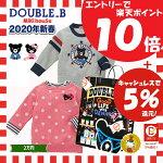 【ご予約品】【ダブルB】2020年新春福袋2万円(男の子・女の子)(80cm〜150cm)