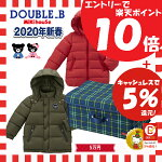 【ご予約品】【ダブルB】2020年新春福袋5万円ドリームパック★(90cm〜150cm)DOUBLE.B