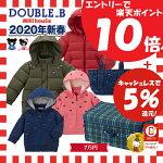 【ご予約品】【ダブルB】2020年プレミアム福袋7万円新春福袋(90cm〜150cm)DOUBLE.B