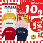 【ご予約品】【ミキハウス】2020年新春福袋2万円(男の子・女の子)(80cm〜150cm)/mikihouse