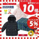 【ご予約品】【ミキハウス】2020年新春福袋5万円ドリームパック★(90cm〜150cm)/mikihouse