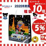 【ご予約品】【ダブルB】2020年新春福袋1万円(男の子・女の子)(80cm〜150cm)