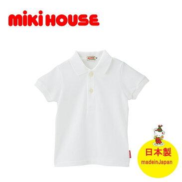 【セール10%OFF】ミキハウス・Every Day mikihouse 半袖ポロシャツ12-5504-616(100cm・110cm)