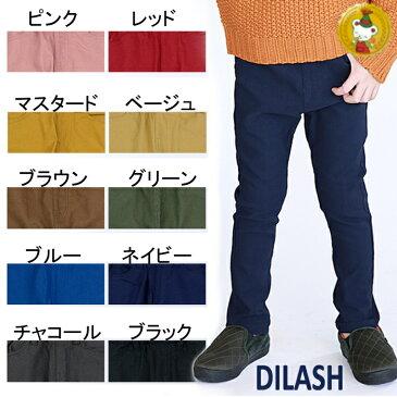 【DLASH】ディラッシュ のびのびスーパーストレッチスキニーパンツ 伸縮性 裏起毛 暖かい キッズ