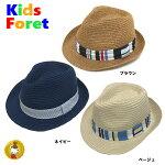 【KID`SFORET】キッズフォーレウォッシャブルハット(50〜56センチ)