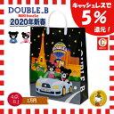 【ご予約品】【ダブルB】2020年 新春福袋1万円(男の子・...