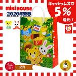 【ご予約品】【ミキハウス】2020年新春福袋1万円(男の子・女の子)(80cm〜150cm)