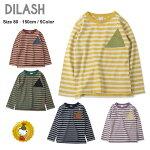 ディラッシュ〔DILASH〕ボーダーワンポイント付き長袖Tシャツ(80cm-150cm)