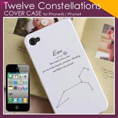 【送料無料&楽天最安値】iPhone4S iphone4 対応 ラインストーンが施された12星座ホワイト カバ...