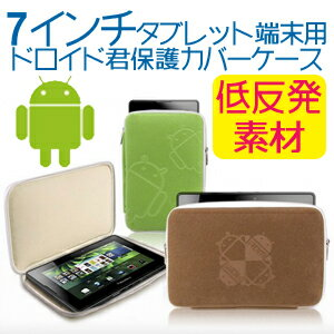 【全4色】日本未発売!2012年の新色ストロベリーも追加!日本で買えるのは当店のみ!もちろん最...