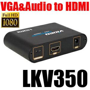 ★【送料無料】まだまだアナログTVを活用できます!変わり種のデジアナ変換!VGA端子/音声(3.5m...