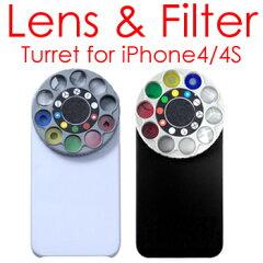 【送料無料】アプリを使用しながら撮影すると、楽しみ方は無限大!iPhone 4/4Sで一眼レフカメラ...
