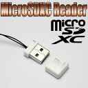 ■[送料無料][四角/2色]USB MicroSD Card Reader/Writer micro...