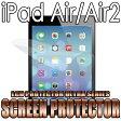 【送料無料】定番iPadAir/iPadair2用液晶保護フィルムシート汚れ指紋目立たない傷ホコリ保護シールフィルムスクリーンアイパッドアイパットエアーiPad Air 第1世代(iPad5 第5世代)A1474/A1475 iPad Air 第2世代(iPad6 第6世代)A1566/A1567軽量薄型化9.7型Retinaディスプレイ