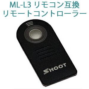 リモコン リモート コントローラー シャッター