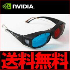 【送料無料&楽天最安値】売れてます!nVidia 3D Vision Discoverでカジュアルゲームを立体化!...