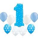 あす楽!1歳バースデーにぴったり!大きな1のプルスターバルーンとブルーグラデーショドットバルーンのセット(ヘリウムガス入り)【お誕生日用数字のバルーン、ファーストバースデーパーティーデコレイション】