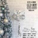 バルーン 風船 イルカ ドルフィン 単品 ばら売り ピンク ブルー 誕生日 お祝い イベント お祭り 飾り デコレーション バースデー パーティーグッズ クリスマス プレゼント ウエディング 幹事 全2色