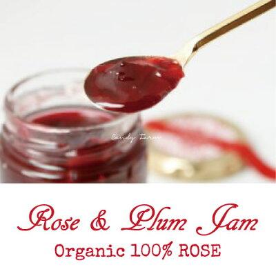 梅と薔薇のミックスジャム【無農薬・化学肥料一切不使用・無添加・白砂糖不使用】バラの花びら30枚