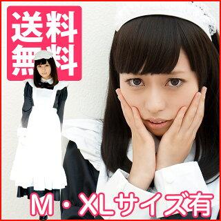 【送料無料】【ロングメイド服の決定版】ロザージュメイド服【大きいサイズXLあり】