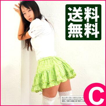 【ここでしか買えない美脚ミニスカ♪】ボリュームが自慢のミニスカート★コレットミニスカート(グリーン)【コスプレ衣装/メイド服】【ニーハイ・オーバーニーソックスにも似合う♪】