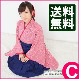 メイド服【送料無料】【大切な記念日に着て欲しい袴の和風メイド服】ハイカラロングメイド服(桜)