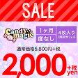 【SALE】キャンマジカラコン 1ヶ月4枚入り★   キャンディーマジック 度なし 4枚入り 14.5mm candymagic ダレノガレ明美】