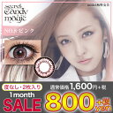 【SALE 800円】シークレット キャンディーマジック No.8 ピ...