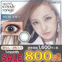 【SALE 800円】シークレット キャンディーマジック No.16 ...