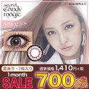 【SALE 700円】シークレット キャンディーマジック★No.8 ピ...
