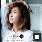 pure clear 1day by candymagic≪クリアレンズ≫1箱30枚入り[紗栄子 ワンデー 1日使い捨て]
