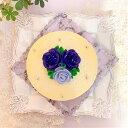 シュガーレースと青いお花のケーキチーズケーキ味【バタークリームケーキ インスタ映え ケーキ スイーツ 誕生日ケーキ バースデーケーキ ホールケーキ フラワーケーキ 美味しいケーキ 花 バラ チーズケーキ チーズ風味 かわいい ギフト メッセージ】 その1