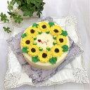 デイジーリースのケーキ チーズケーキ味