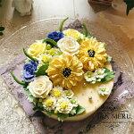 黄色いリアルフラワーのケーキ(チーズケーキ味)【フラワーケーキバタークリームケーキ誕生日ケーキバースデーケーキホールケーキ美味しいケーキ花バラチーズケーキチーズ風味バタークリーム美味しいおいしい可愛いかわいいメッセージ無料】