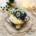 青いリアルフラワーとシュガーレースのケーキ(チーズケーキ味)【フラワーケーキバタークリームケーキ誕生日ケーキバースデーケーキホールケーキ美味しいケーキ花バラチーズケーキチーズ風味バタークリーム美味しいおいしい可愛いかわいいメッセージ無料】