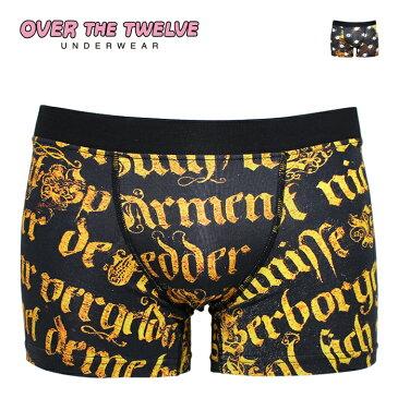 【メール便は2点まで】 OVER THE TWELVE オーバーザトゥエルブ ボクサーパンツ Christina 17-05