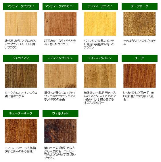 http://thumbnail.image.rakuten.co.jp/@0_mall/candytower/cabinet/02785285/img58938974.jpg?_ex=560x560&s=2&r=1