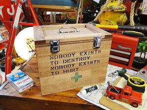 セキュリティボックス ★ 楽天1位 ★アメリカ雑貨 アメリカン雑貨 通販 木箱 おしゃれ 人気 インテリア 雑貨 グッズ 救急箱