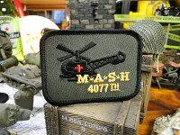 マッシュのミリタリーワッペン(MASH4077th)★アメ雑★アメリカ雑貨★アメリカン雑貨