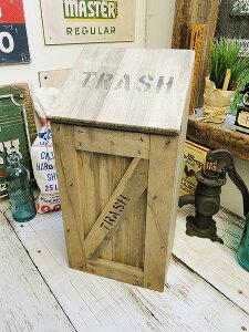 ダストボックス ダストBOX アメリカ 雑貨 アメリカン雑貨 木箱 樽 ゴミ箱