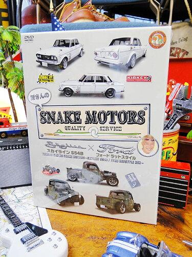 所さんのスネークモータース3 スカイライン S54B/フォード ラットスタイル編 DVD-BOXセット 2枚組 ...