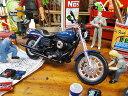 2004年ハーレーダビッドソン ・ダイナ FXDXのモデルカー 1/12スケール ■ アメリカ雑貨 アメリカン雑貨 アメリカ 雑貨 インテリア 小物