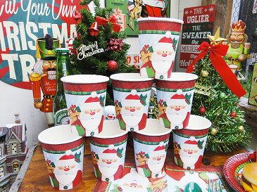 クリスマスのペーパーカップ 8個セット(サンタクロース) ■ 飾り インテリア 装飾 ガーランド メリー クリスマス ディスプレイ xmas デコレーション ツリー パーティーグッズ オーナメント アメリカン雑貨
