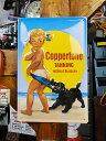 昔のアドバタイジングの3Dメタルサイン(コパトーン) ■ アメリカ雑貨...