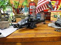 AH-64アパッチヘリコプターのミニカー(ブラック)■アメリカ雑貨アメリカン雑貨