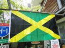 ジャマイカのビッグサイズフラッグ ■ みんなが憧れる部屋に大改造! 自慢の逸品なり! アメリカ雑貨 アメリカン雑貨 フラッグ 旗 壁飾り インテリア雑貨 ガレージグッズ カッコイイ男の部屋! おしゃれ タペストリー 人気 アメリカ雑貨屋