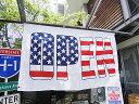 星条旗のオープンフラッグ ■ みんなが憧れる部屋に大改造! 自慢の逸品なり! アメリカ雑貨 アメリカン雑貨 フラッグ 旗 壁飾り インテリア雑貨 ガレ