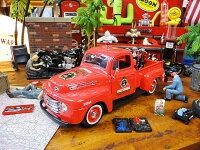 マイスト1948年ハーレーフォード・F1ピックアップ・ファイヤートラック仕様のダイキャストモデルカー1/24スケール■ミニカーアメ車アメリカ雑貨アメリカン雑貨アメリカ雑貨小物モデルカー正規品