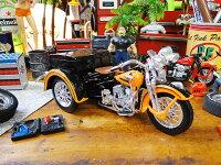 マイストハーレーダビッドソン1947年サービスカーのモデルカー1/18スケール■ミニカーアメ車アメリカ雑貨アメリカン雑貨アメリカ雑貨小物モデルカー正規品